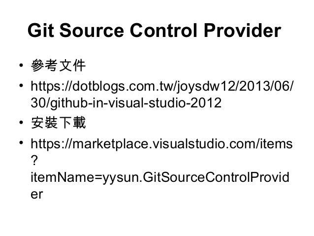 git bare repository tutorial