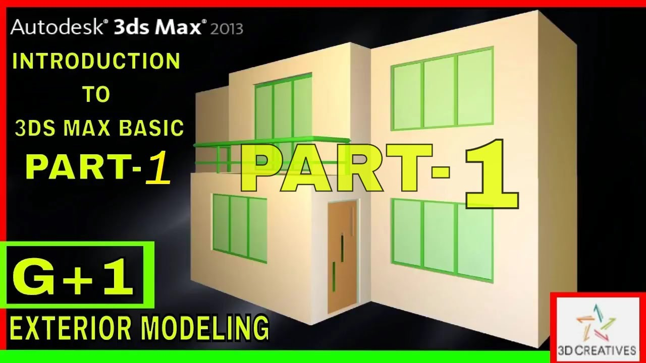 3ds max architecture tutorial exterior