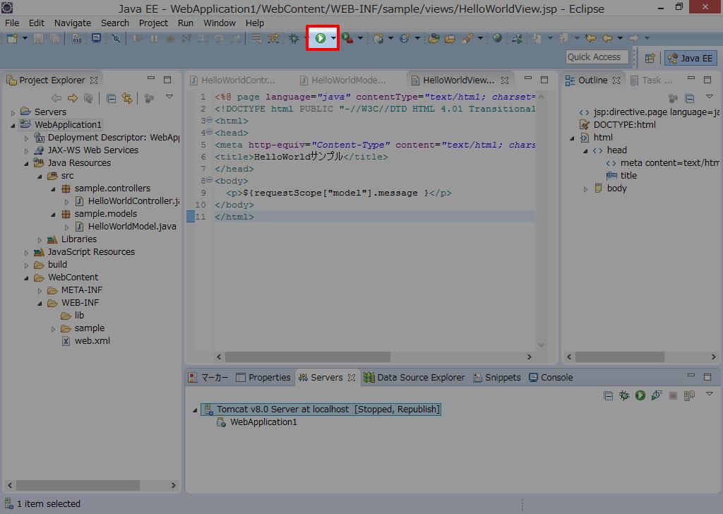 tomcat web application tutorial