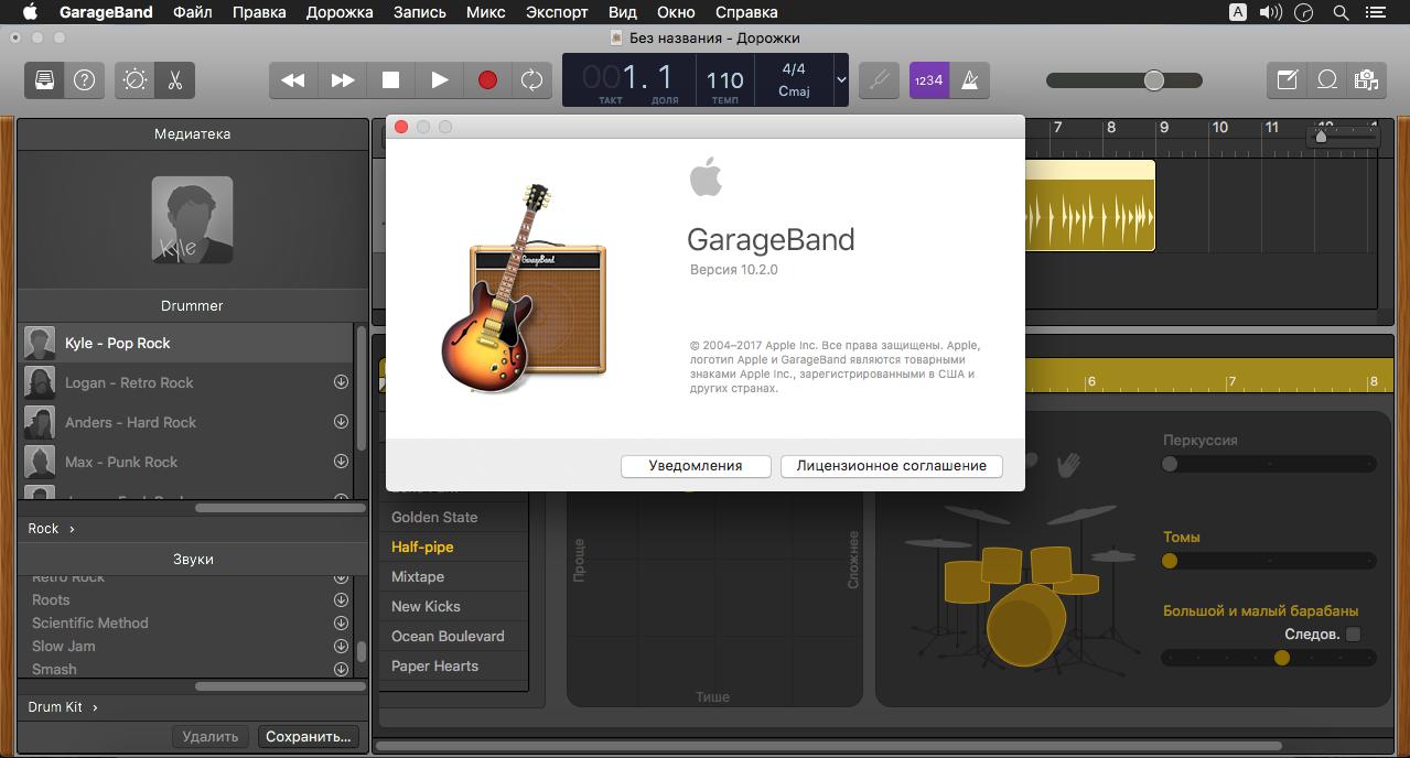 garageband 10.2 tutorial