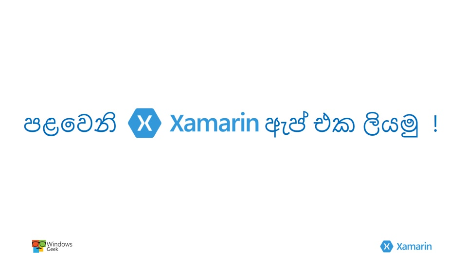 xamarin c# ios tutorial