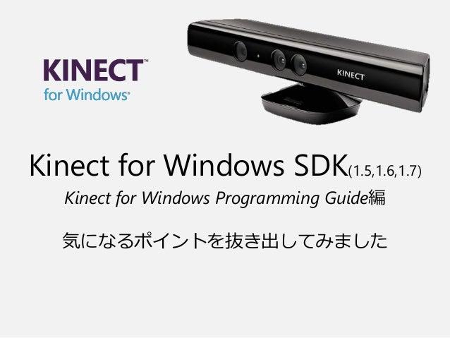 windows sdk programming tutorial