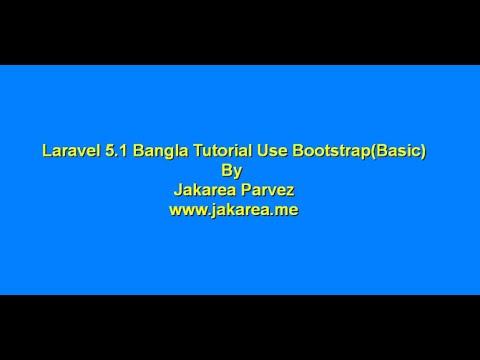 laravel tutorial step by step