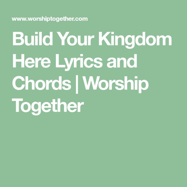 worship songs tutorial guitar