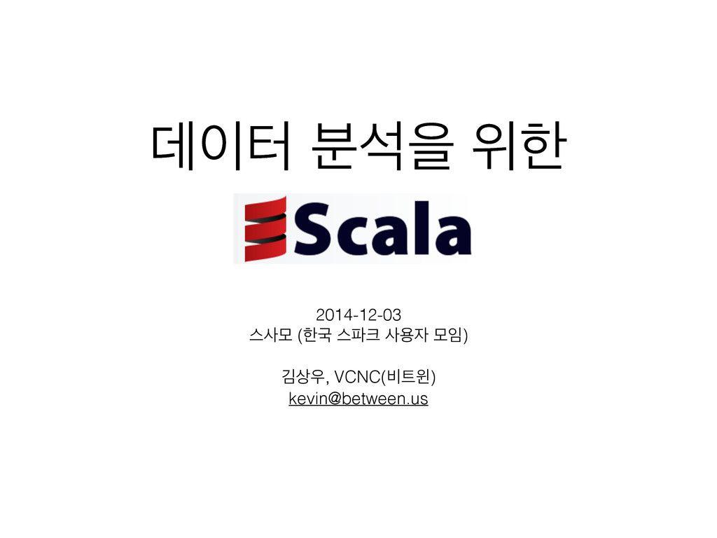 scala tutorial for python