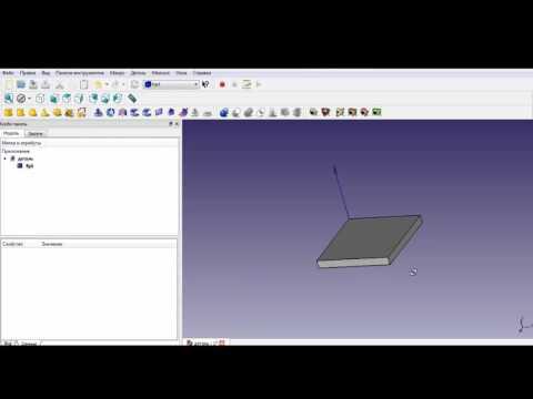 abaqus friction stir welding tutorial