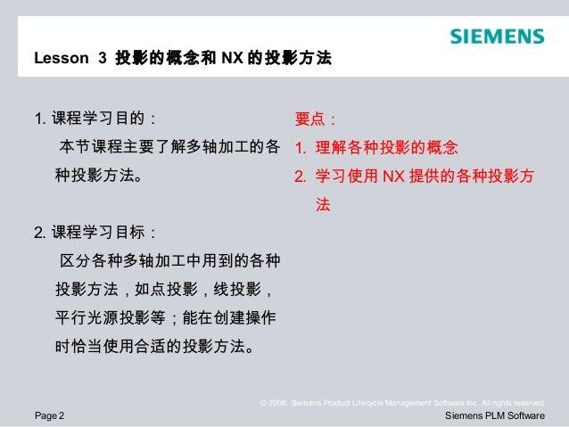 nx cam tutorial pdf