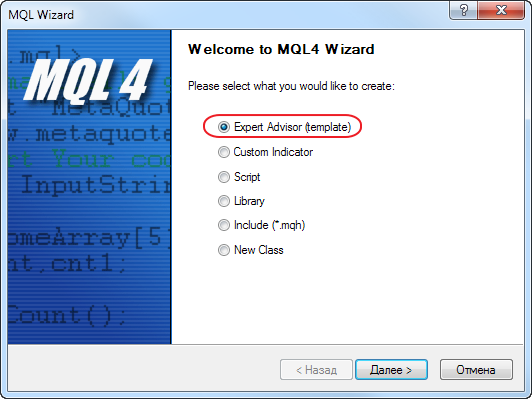 mql4 expert advisor tutorial