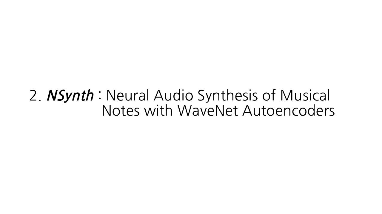 tensorflow speech recognition tutorial