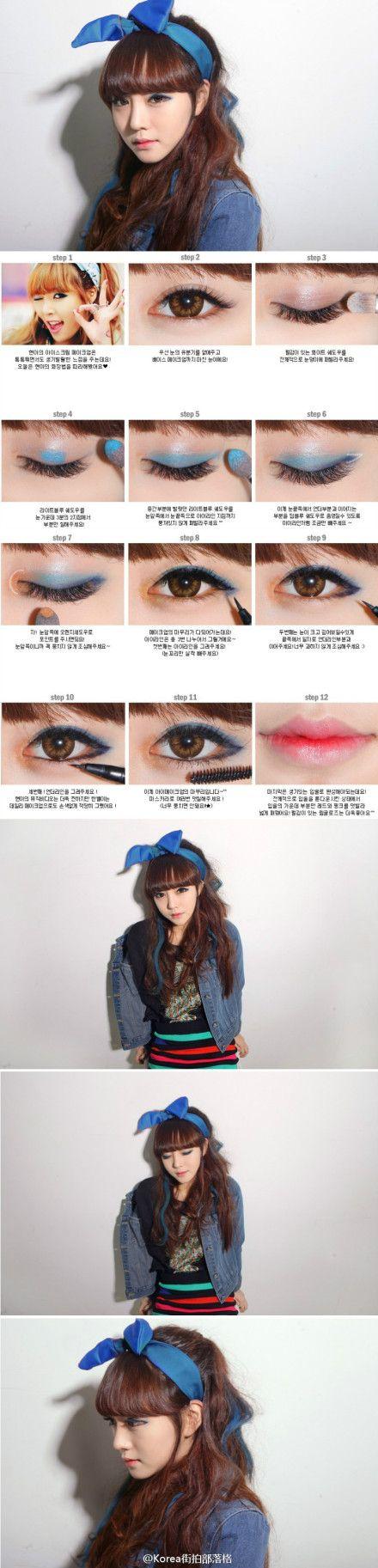 asian makeup tutorial bigger eyes