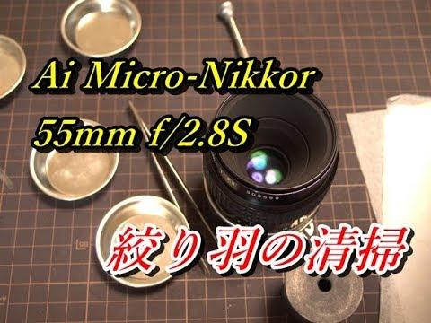 nikon d300 live view mode tutorial