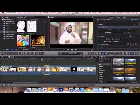 imovie app tutorial for iphone