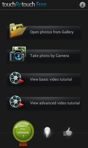 android gallery app tutorial