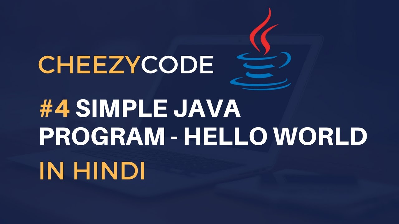 java tutorial in hindi