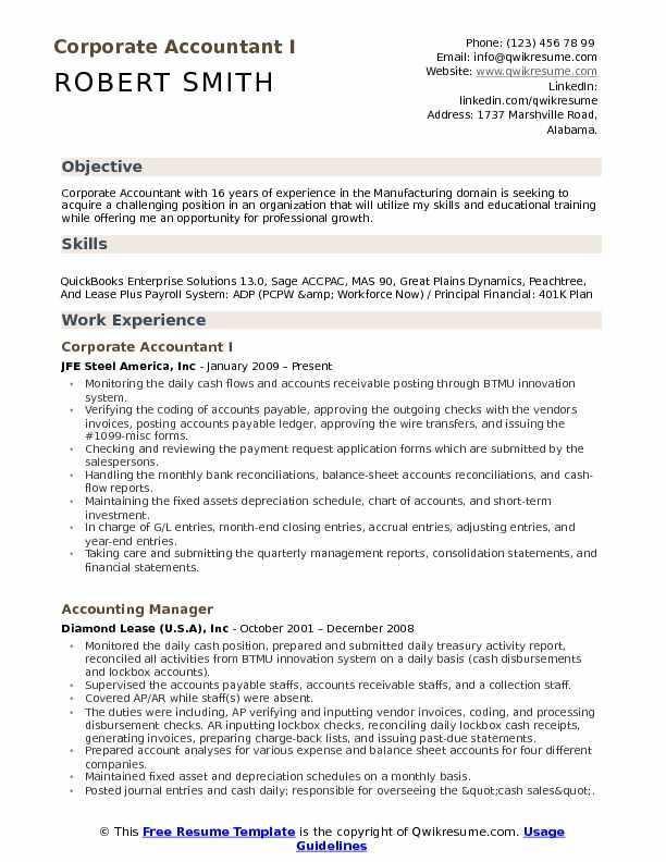 accpac accounting software tutorial pdf