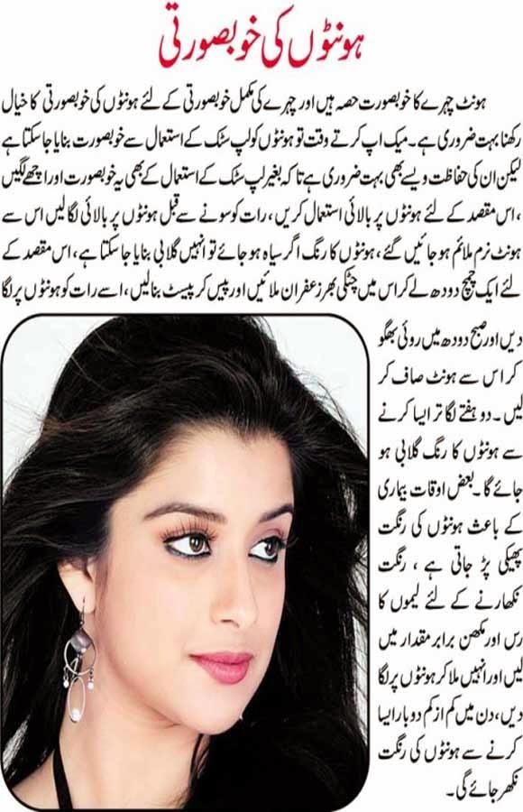 party makeup tutorial pakistani in urdu