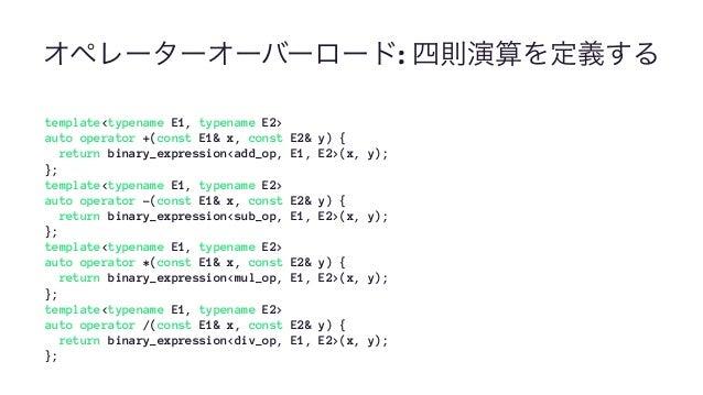 expression templates c++ tutorial