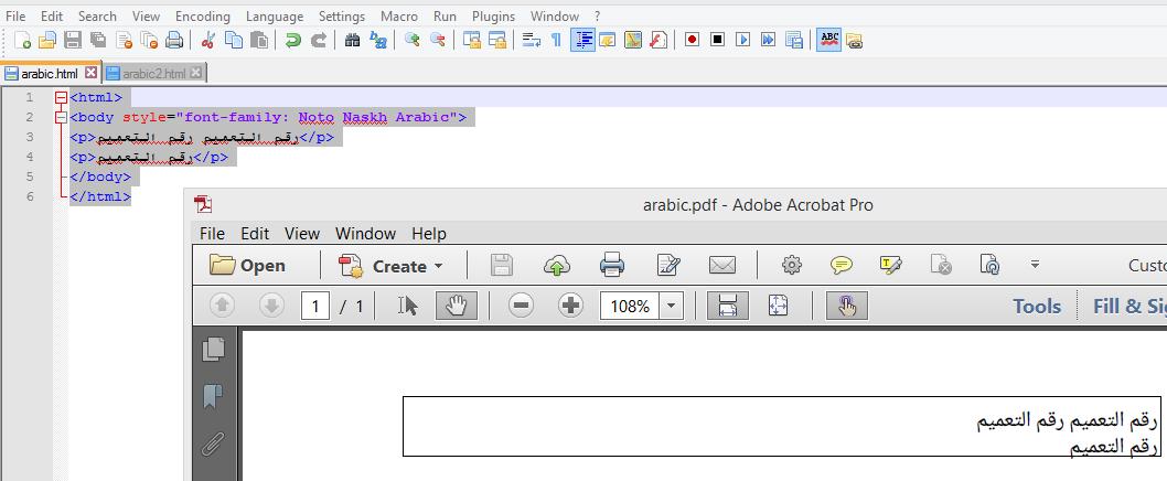 itext tutorial html to pdf