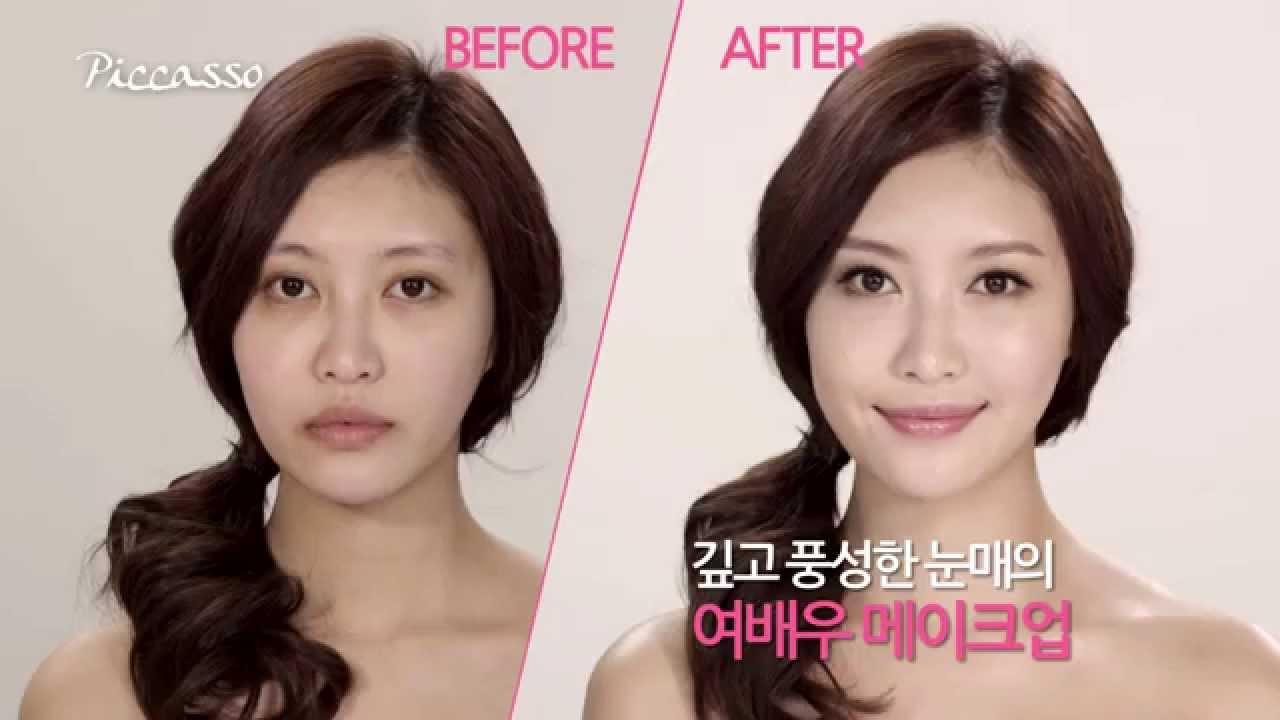 korean actress makeup tutorial