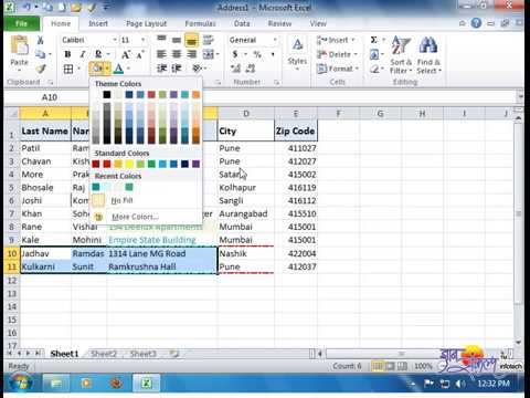 microsoft excel free tutorial video