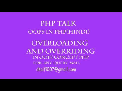 php oops concept tutorial