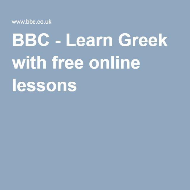 r language online tutorial