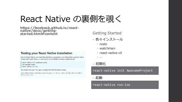 react native flatlist tutorial