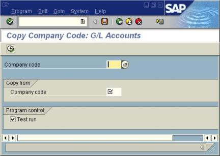 sap hcm tutorial for beginners