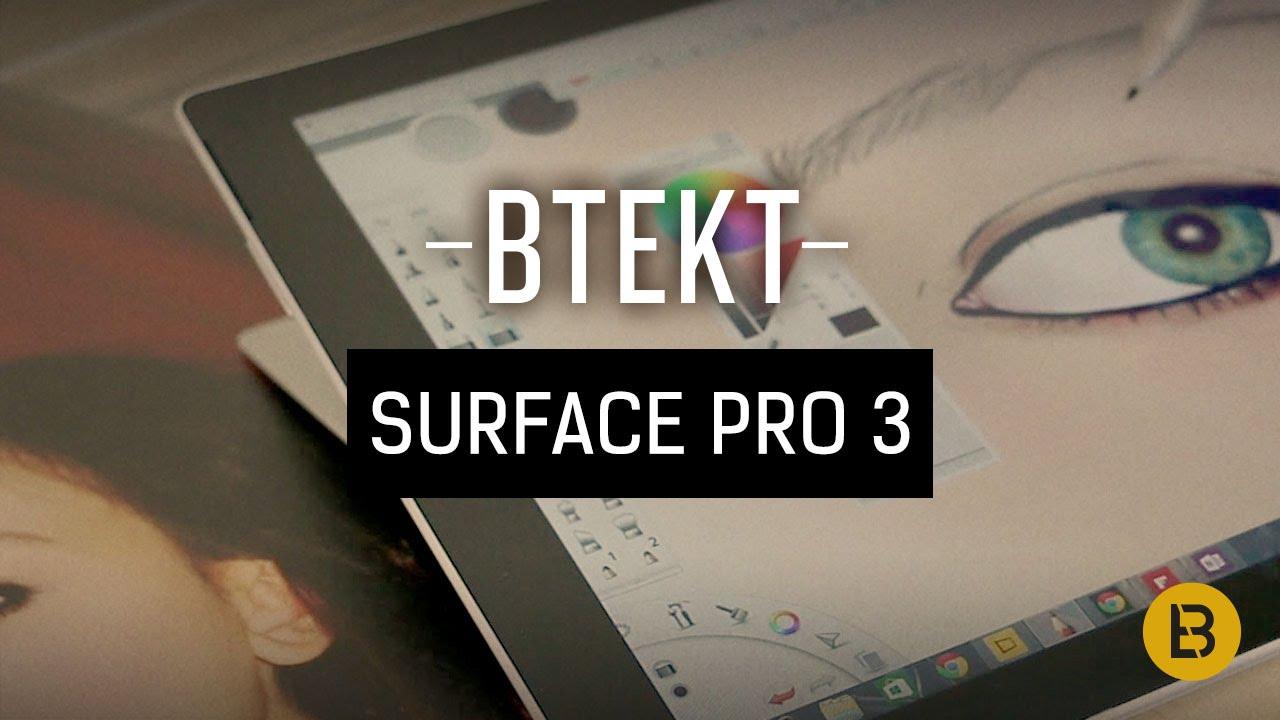 sketchbook pro app tutorial