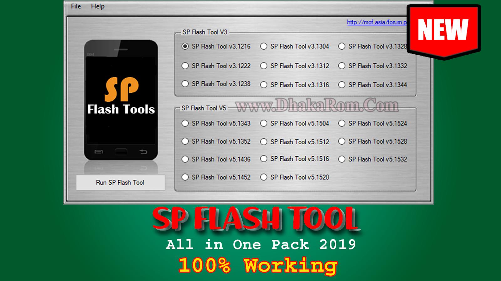 sp flash tool tutorial