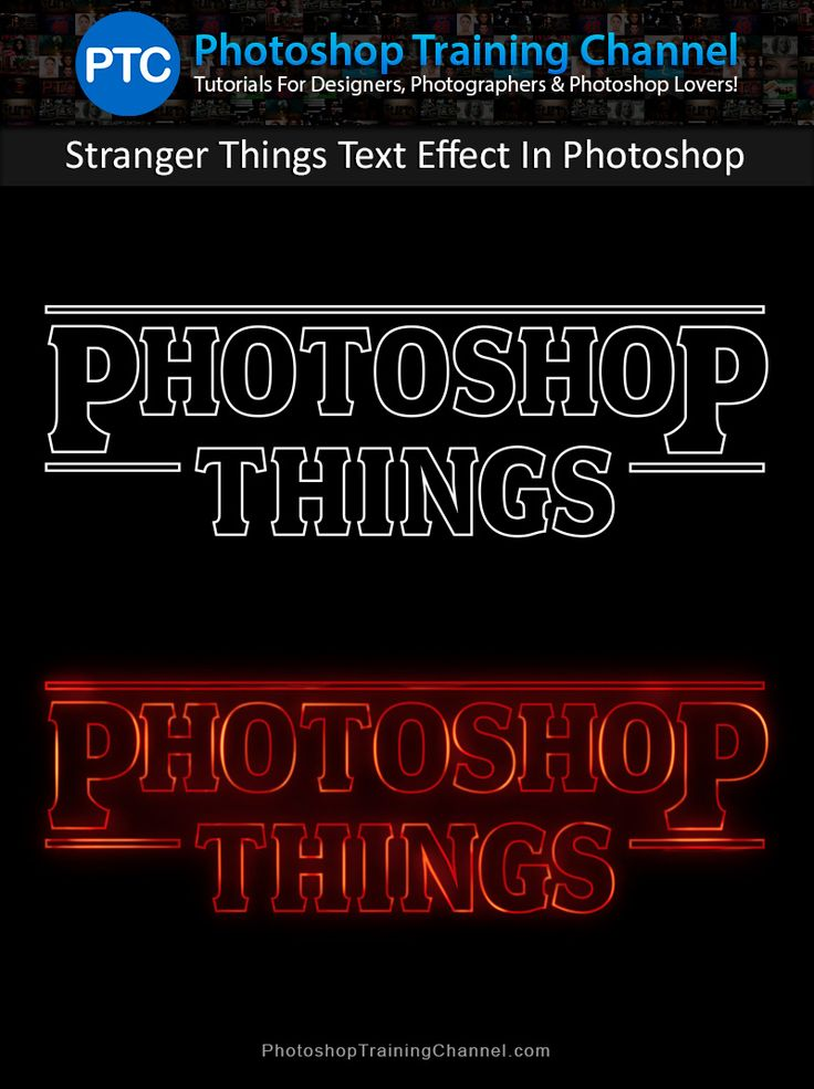 stranger things photoshop tutorial
