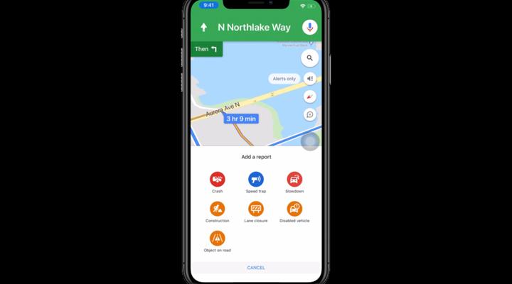 wp google maps tutorial